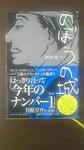 2010032315310000.jpg